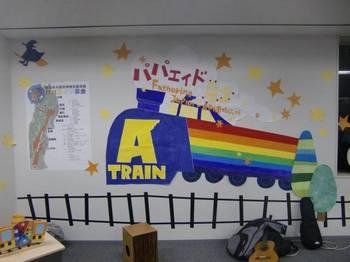 140307A列車報告会2.jpg